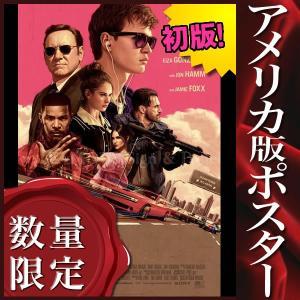 映画ポスター ベイビードライバー Baby Driver エドガーライト /インテリア アート おしゃれ フレームなし /REG-両面 artis
