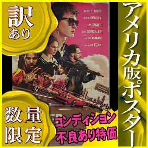 訳あり 映画ポスター ベイビー・ドライバー Baby Driver エドガー・ライト /インテリア アート おしゃれ フレームなし /REG-両面
