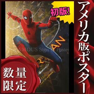 映画ポスター スパイダーマン ホームカミング グッズ /マーベル アメコミ インテリア フレーム別 /3rd ADV-両面|artis