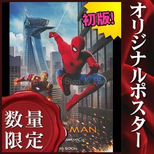 映画ポスター スパイダーマン ホームカミング グッズ /アイアンマン マーベル アメコミ インテリア フレーム別 /INT ADV-両面|artis