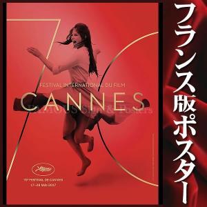 公式ポスター 第70回 カンヌ国際映画祭 クラウディアカルディナーレ 2017 Cannes Fil...