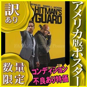 訳あり 映画ポスター ヒットマンズボディガード The Hitman's Bodyguard /インテリア アート おしゃれ フレームなし /片面 artis