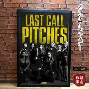 【限定枚数】【初版】『ピッチ・パーフェクト3 ラストステージ』の映画オリジナルポスターです。配給会社...