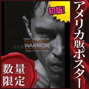 映画ポスター ウォーリアー Warrior トムハーディ /モノクロ アート インテリア おしゃれ フレームなし /両面|artis