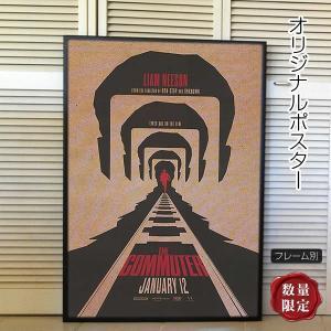 映画ポスター トレイン・ミッション The Commuter リーアム・ニーソン /インテリア アート おしゃれ フレーム別 /ADV-片面 artis