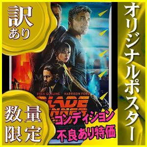 訳あり 映画ポスター ブレードランナー 2049 Blade Runner /インテリア アート おしゃれ フレームなし /INT-REG-両面 artis