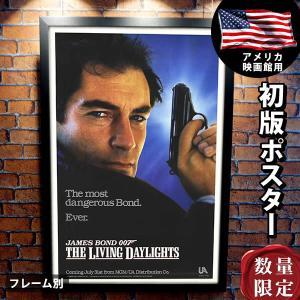 映画ポスター 007 リビングデイライツ (ジェームズボンド グッズ) /ADV-片面 artis