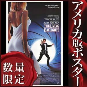 映画ポスター 007 リビングデイライツ (ジェームズボンド グッズ) /REG-片面 artis