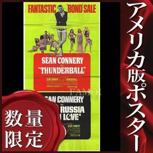 映画ポスター 007 サンダーボール作戦 (ジェームズボンド グッズ) /片面 大判|artis