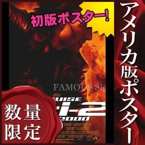 【限定枚数】【初版】映画『ミッション:インポッシブル 2』の映画オリジナルポスターです。配給会社が、...
