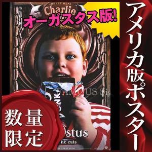 映画ポスター チャーリーとチョコレート工場 ウォンカ グッズ /アート インテリア オーガスタス ADV-片面 artis