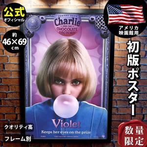 映画ポスター チャーリーとチョコレート工場 ウォンカ グッズ /アート インテリア バイオレット ADV-片面 artis