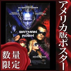 映画ポスター バットマン&ロビン Mr.フリーズの逆襲 BATMAN & ROBIN グッズ /REG 両面|artis