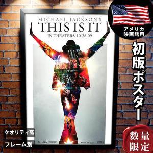 【限定枚数】【初版】『マイケル・ジャクソン THIS IS IT』の映画オリジナルポスターです。【ポ...