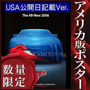 【限定枚数】【初版】『カーズ』の映画オリジナルポスターです。【アメリカ公開日「June 9」の印字入...