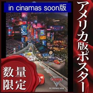 【限定枚数】【初版】『カーズ2』の映画オリジナルポスターです。【「In Cinemas Soon」の...