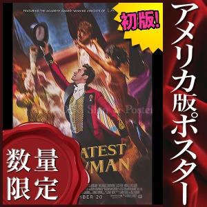 映画ポスター グレイテスト・ショーマン ヒュー・ジャックマン /インテリア アート おしゃれ フレームなし /REG-B-両面