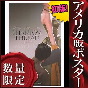 映画ポスター ファントムスレッド Phantom Thread ポールトーマスアンダーソン /インテリア アート おしゃれ フレームなし /ADV-両面 artis