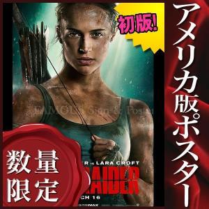 映画ポスター トゥームレイダー ファースト・ミッション グッズ Tomb Raider アリシア・ヴィキャンデル /インテリア おしゃれ フレームなし /ADV-両面