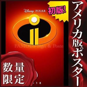 【限定枚数】【初版】映画『インクレディブル・ファミリー』のオリジナルポスターです。配給会社が、枚数限...