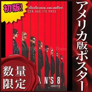 映画ポスター オーシャンズ8 アンハサウェイ /インテリア アート おしゃれ フレームなし /ADV...