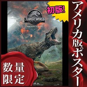 映画ポスター ジュラシックワールド 炎の王国 Jurassic World Fallen Kingdom クリスプラット /インテリア アート おしゃれ フレームなし /ADV-B-両面|artis