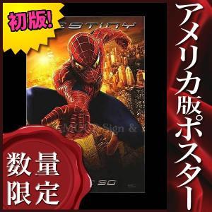 映画ポスター スパイダーマン2 Spider-Man グッズ /マーベル アメコミ インテリア フレーム別 /運命 ADV-片面 光沢あり|artis