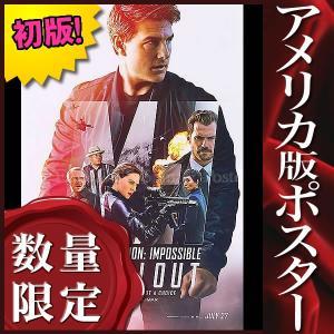 【限定枚数】【初版】『ミッション インポッシブル フォールアウト』の映画オリジナルポスターです。配給...
