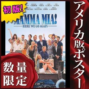 映画ポスター マンマミーア! ヒアウィーゴー Mamma Mia! /インテリア アート おしゃれ ...