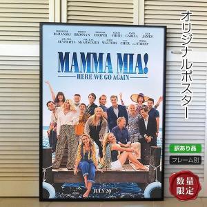 訳あり 映画ポスター マンマ・ミーア! ヒア・ウィー・ゴー Mamma Mia! /インテリア アー...