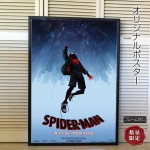 映画ポスター スパイダーマン スパイダーバース グッズ /マーベル アメコミ インテリア フレーム別 /片面|artis