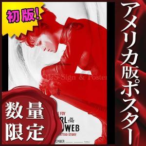 映画ポスター ミレニアム 4 蜘蛛の巣を払う女 リスベット ドラゴンタトゥーの女 /インテリア アート おしゃれ フレームなし /ADV-B-両面|artis