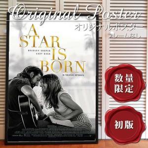 映画ポスター アリー スター誕生 A Star Is Born レディーガガ /インテリア アート おしゃれ フレームなし /REG-両面|artis
