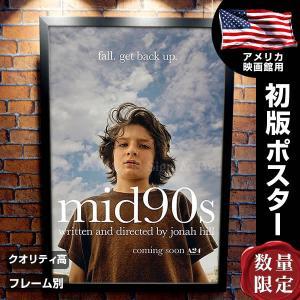 映画ポスター Mid90s ジョナヒル 監督 /インテリア アート おしゃれ フレームなし /片面 artis