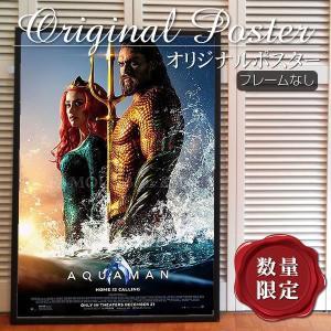 映画ポスター アクアマン Aquamane メラ グッズ アンバーハード /DC アメコミ /インテリア アート 海 フレームなし /REG-B-両面|artis