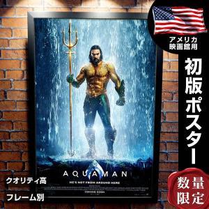映画ポスター アクアマン Aquamane グッズ ジェイソンモモア /DC アメコミ /インテリア アート 海 フレームなし /REG-両面|artis