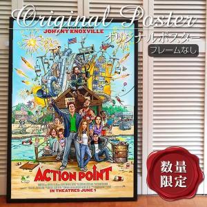 映画ポスター ジョニーノックスヴィル アクションポイント ゲスの極みオトナの遊園地 /ジャッカス jackass /おしゃれ インテリア アート フレームなし /両面|artis