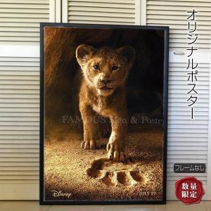 映画ポスター ライオンキング The Lion King グッズ /ディズニー 実写 インテリア おしゃれ フレームなし /ADV-両面|artis