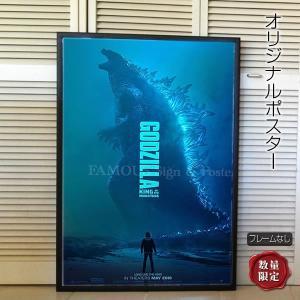 【限定枚数】【初版】『ゴジラ キング・オブ・モンスターズ』の映画オリジナルポスターです。配給会社が、...