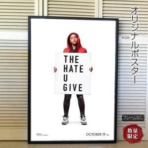 【限定枚数】【初版】『ヘイト・ユー・ギブ』の映画オリジナルポスターです。配給会社が、枚数限定で、各劇...