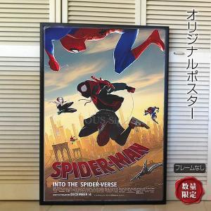 【限定枚数】【初版】『スパイダーマン:スパイダーバース』の映画オリジナルポスターです。配給会社が、枚...