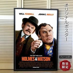 映画ポスター 俺たちホームズ&ワトソン /シャーロックホームズ ウィルフェレル /おしゃれ インテリ...