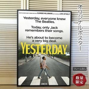 映画ポスター イエスタデイ Yesterday ダニー・ボイル /おしゃれ インテリア アート フレームなし /ADV-両面|artis