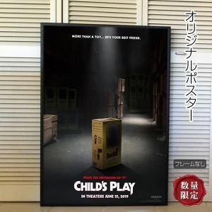 【限定枚数】【初版】『チャイルド・プレイ』の映画オリジナルポスターです。配給会社が、枚数限定で、各劇...