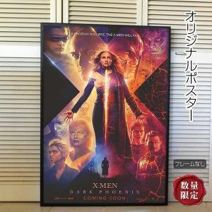 映画ポスター X-MEN:ダーク・フェニックス グッズ Dark Phoenix /マーベル アメコミ インテリア おしゃれ フレームなし /INT 2nd ADV-両面|artis