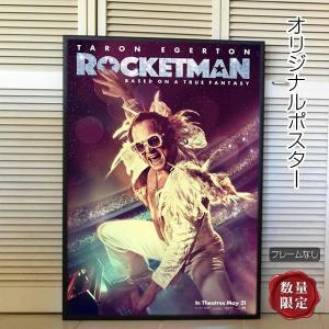 映画ポスター ロケットマン Rocketman エルトン・ジョン /アメリカ インテリア アート おしゃれ フレームなし /ADV-両面 artis