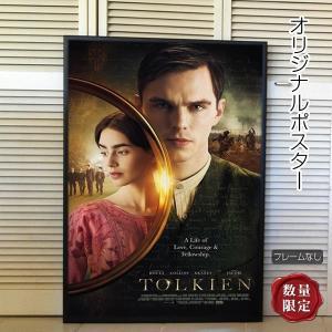 映画ポスター トールキン旅のはじまり ニコラス・ホルト /J・R・R・トールキン /インテリア アー...