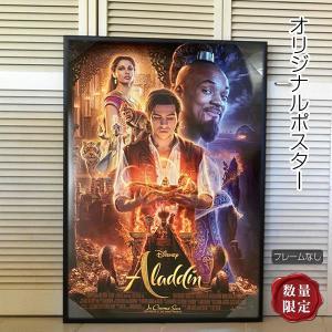 映画ポスター アラジン グッズ Aladdin /ディズニー 実写 ランプ /インテリア アート おしゃれ フレームなし /INT REG-両面|artis