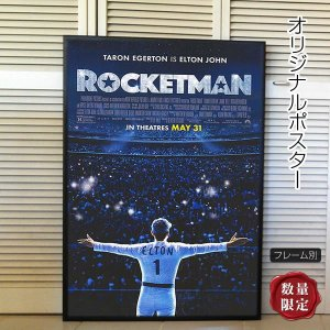 映画ポスター ロケットマン Rocketman エルトン・ジョン /アメリカ インテリア アート おしゃれ フレーム別 /REG-両面 artis