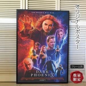 映画ポスター X-MEN:ダーク・フェニックス グッズ Dark Phoenix /マーベル アメコミ インテリア おしゃれ フレーム別 /C-両面|artis
